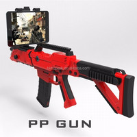 Real gun-shaped gun stimulator supports bluetooth connection, iOS Android, PC system