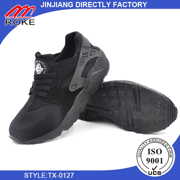 Custom Breathable Sneakers Unisex Couple Lightweight Athletic Gym Shoes