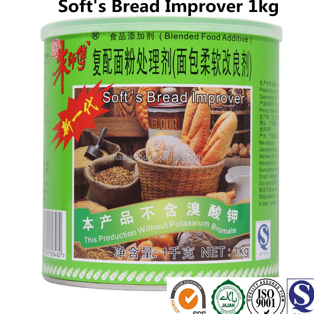 Hot Sale! HALAL Soft's Bread Improver suitable for bread/cake/pastry (1kg)