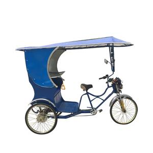 2017 Factory Fashionable Pedal Passenger Rickshaw/30km/h Speeds Tricycle Manufacture