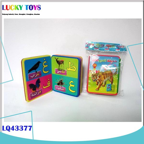 New Products! Child English Book Learning Tool Kid Coloring Photo ...