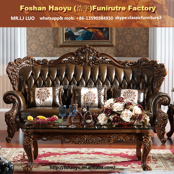 royal antique brown wooden leather sofa, home classic sofa set, View  leather sofa, arab sofa Product Details from Foshan Haoyu Furniture Factory  on ...