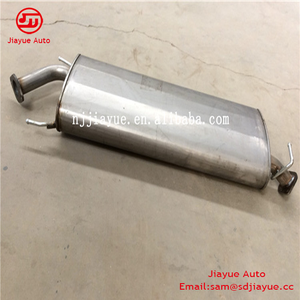 Cheap costing for autos exhaust muffler