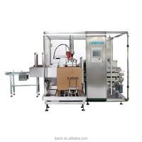 KZF550R Automatic Case packing line of erecter,sealer, wrapping packing Machine
