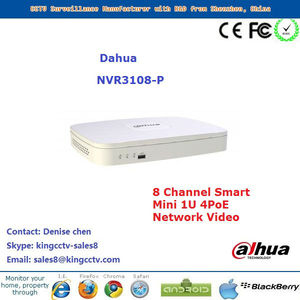NEW DRIVERS: DAHUA NVR3108-S
