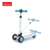 Rastar wholesale kids toy 3 wheel scooter for kids