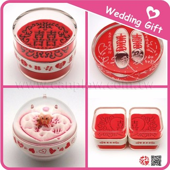 Taiwan wedding gifts