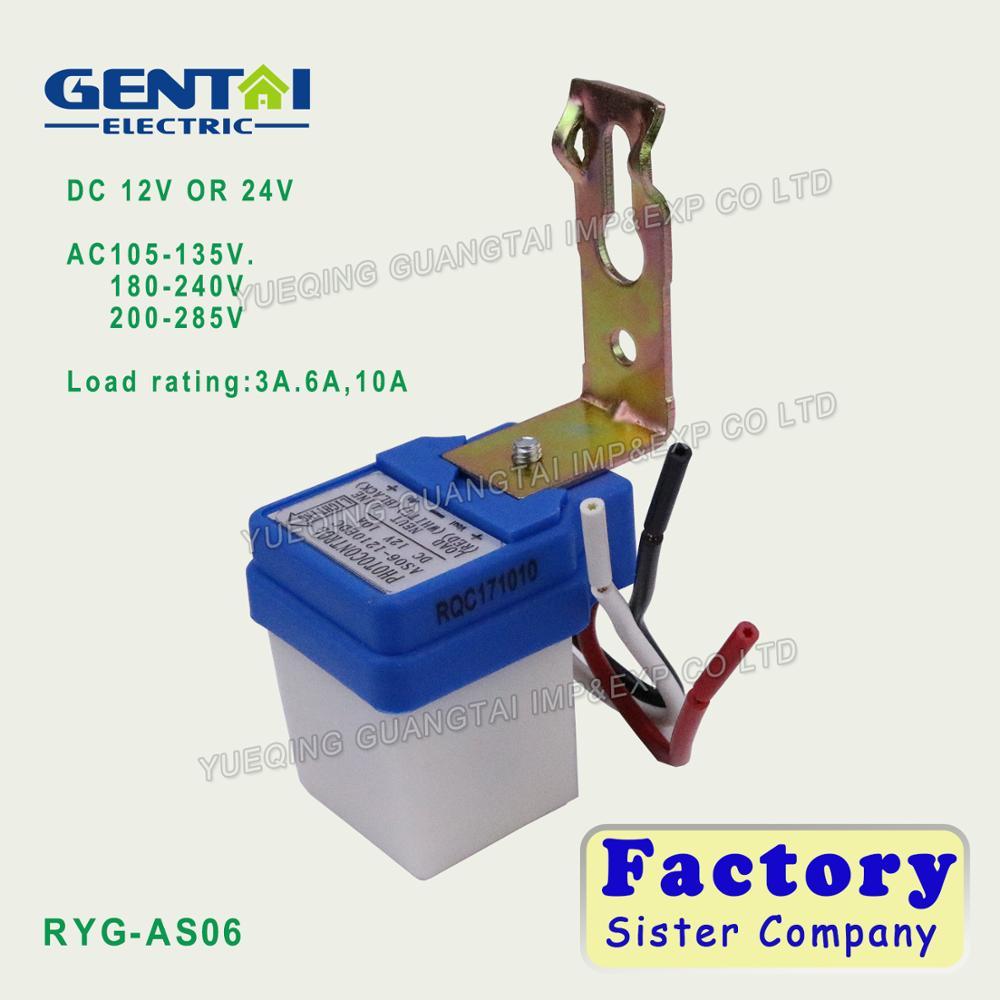 Good Quality Photocell For Automatic Gate Light Sensor