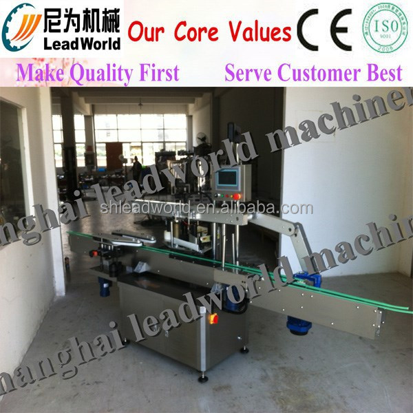 new design shrink sleeve label machine for plastic cups