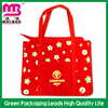 New design reusable & AZO free washable non woven tote bag for promotion