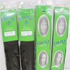 /product-detail/best-selling-ebony-yaki-hair-weave-24-inch-75-gram-synthetic-hair-braiding-60621073532.html