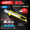 Auto retractable utility knife ,plastic with rubber case Utility knife,with18mm cutter blade utility knife