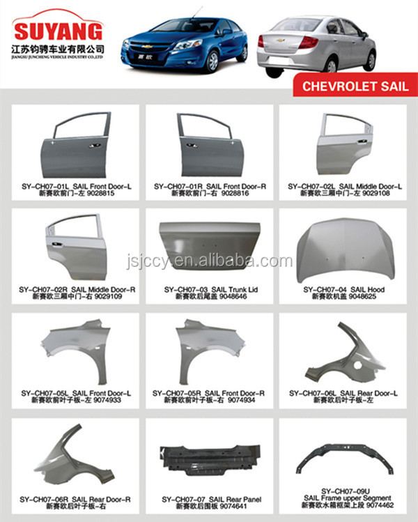 Chevrolet Cruze Car Metal Body Panels Front Door Panel