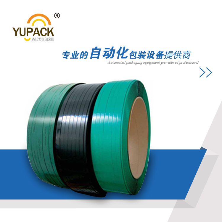 plastic strapping for packaging/polyester strapping band