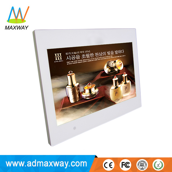 Hot!12 inch digital photo frame/digital media frame/digital key frame