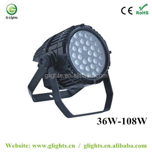 36watt 108watt IP65 RGB DMX LED floodlight for outdoor and stage