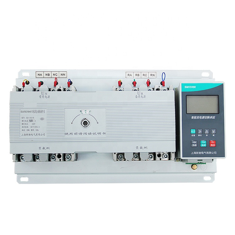 China 230v automatic transfer switch wholesale 🇨🇳 - Alibaba