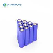 Hot Sale lithium 12v ups li-ion rechargeable battery pack
