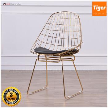 luxury modern wholesale leisure chair reproduction bertoia