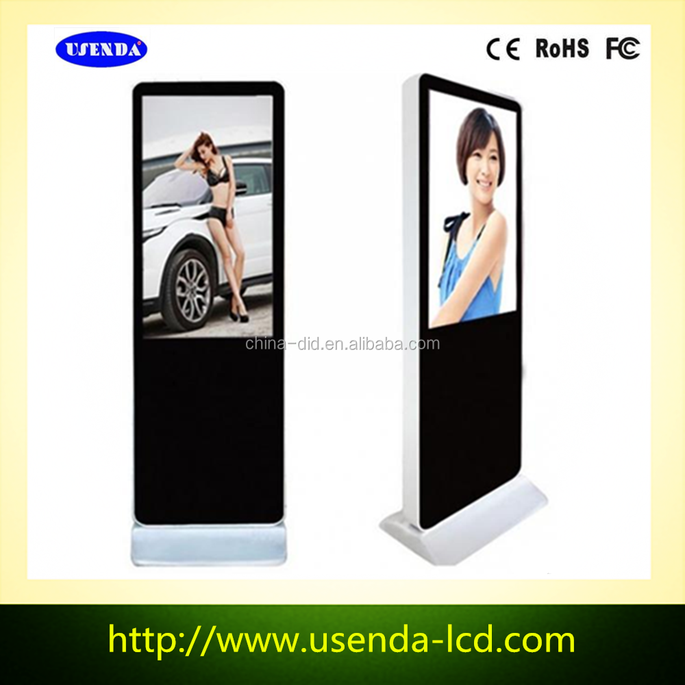 42 Inch LCD Android Network Digital Signage Touch Screen Stand on Wheel