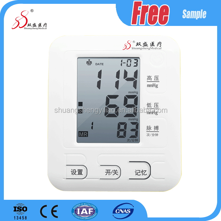 Factory direct promotional digital blood pressure monitor upper
