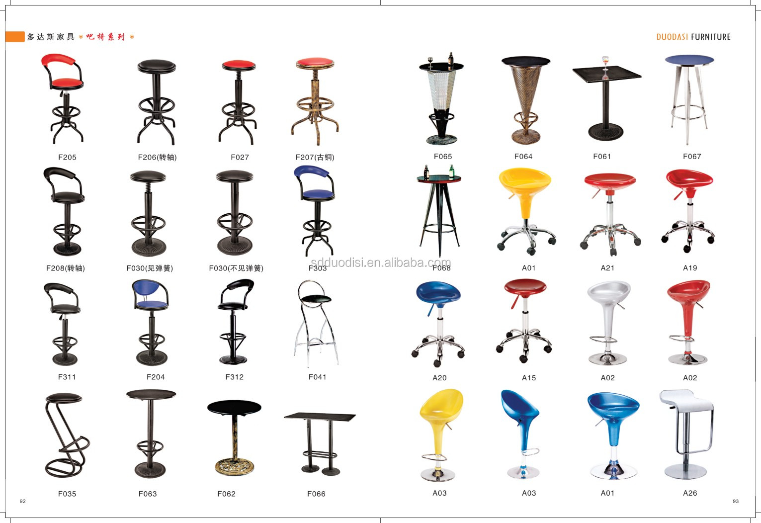 Hiqh Quality Comfortable Folding Bar Stools Swivel Base