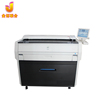 /product-detail/china-used-machine-for-kip-7100-wide-format-b-w-plotter-printer-copier-with-color-scanner-62162193963.html