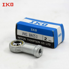 Hydraulic stainless steel aluminum IKO NSK threaded metric pillow ball joint rod end bearing sabp12s sajk10c sq5 rs phs 10 phs18
