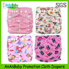 2014 AnAnBaby Reusable baby diapers factory in china / Cheap Diapers