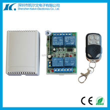 12V 4-channel 315MHz Low Power Fixed Code Home Appliance Wireless Remote Control Switch KL-K400