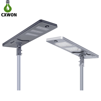 Aluminum Alloy 60W 100W 120W Integrated LED Solar Street Light
