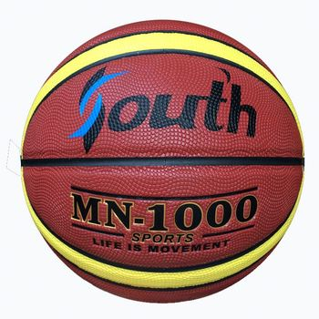 China Supplier Hd Brand Name Design Printed Sports Rubber Custom Basketball No Minimum Order