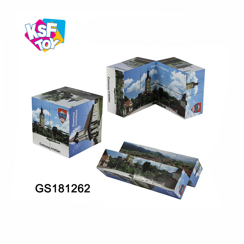 quadrate folding game cube from China