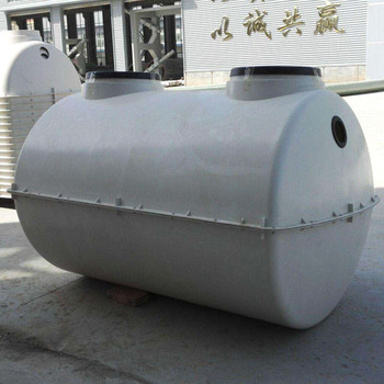 Underground Biodigester For Waste Water Treatment Grp Septic Tank For  Toilet Drain System Frp Smc Septic Tank Price - Buy Fiberglass Sewer Tanks