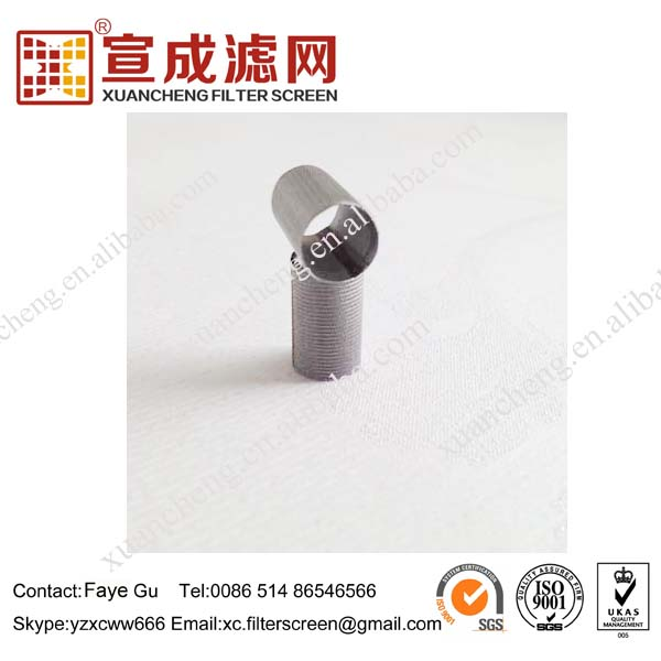Stainless Steel Wire Mesh Seam Welding Filter Tube for Recycling Plastic Machine