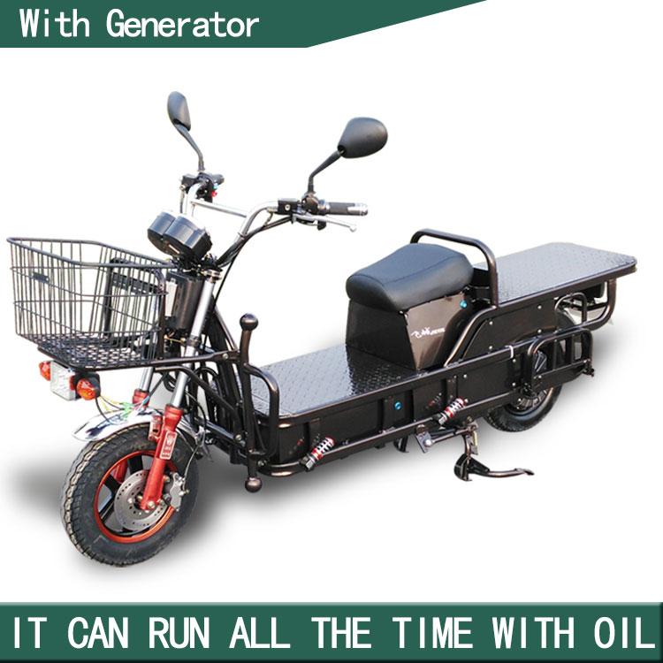300cc Scooter Yamaha