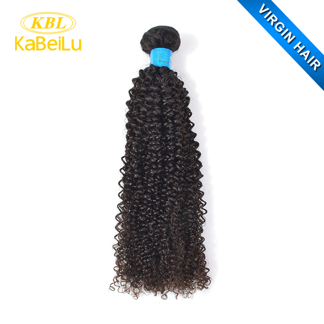 China Curly Brown Extensions Wholesale Alibaba