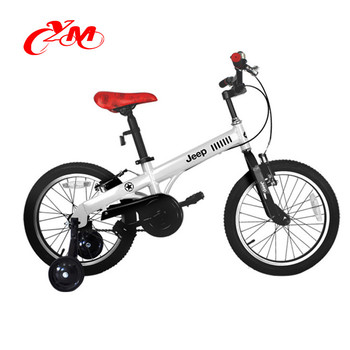 Good Price 18 Inch Kids Bikes High Quality Mountain For