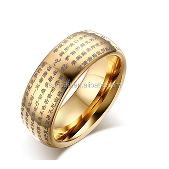 Genuine Tungsten Carbide Gold Plated Chinese Heart Sutra Engraved Domed Wedding Rings Band