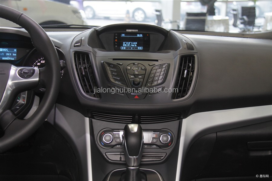 8 touch screen for ford kuga 2013 in dash car radio gps no. Black Bedroom Furniture Sets. Home Design Ideas
