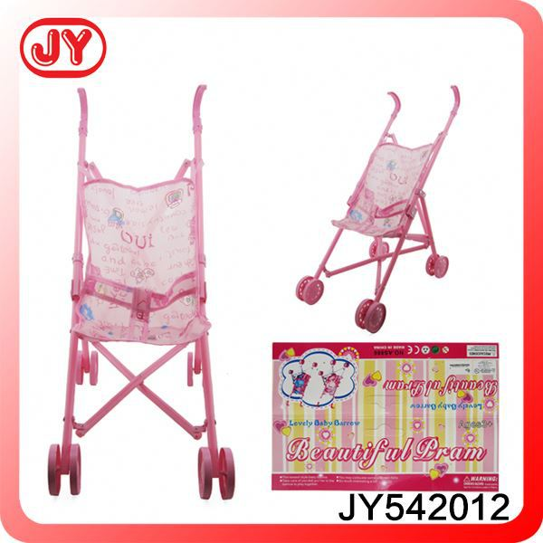 Professional hot sales hot sale second hand baby stroller