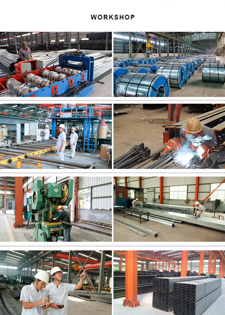 steel structure  (3).jpg
