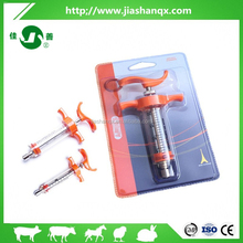 2017 20ml Veterinary products High quality cattle syringe for plant