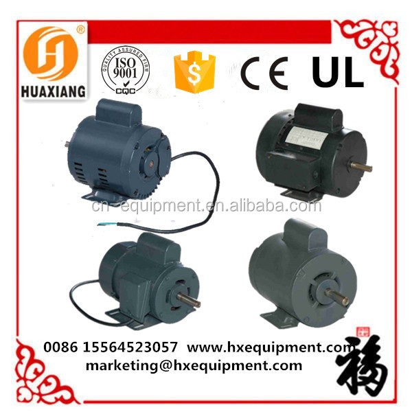 Small Capacitor Start Brushless Electric Motor 1500Kw
