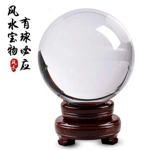 Wholesale 60mm large clear glass sphere decoration crystal ball for gift