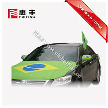 <span class=keywords><strong>Brasilien</strong></span> Auto Motorhaube Abdeckung <span class=keywords><strong>Flagge</strong></span>