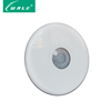 Wireless PIR Sensor 360 Degree Ceiling Mounting Intrusion Detector