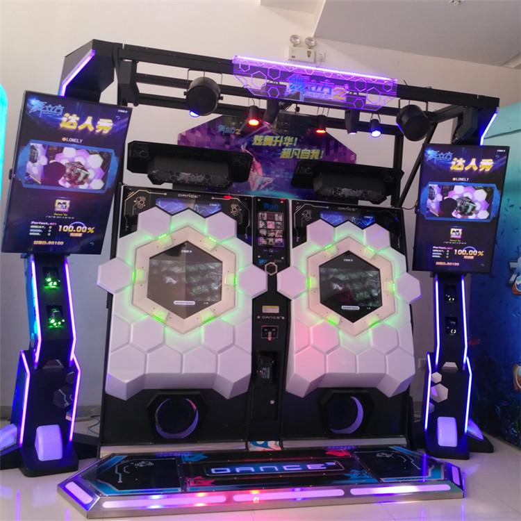 Buy Dance Dance Revolution Arcade Machine
