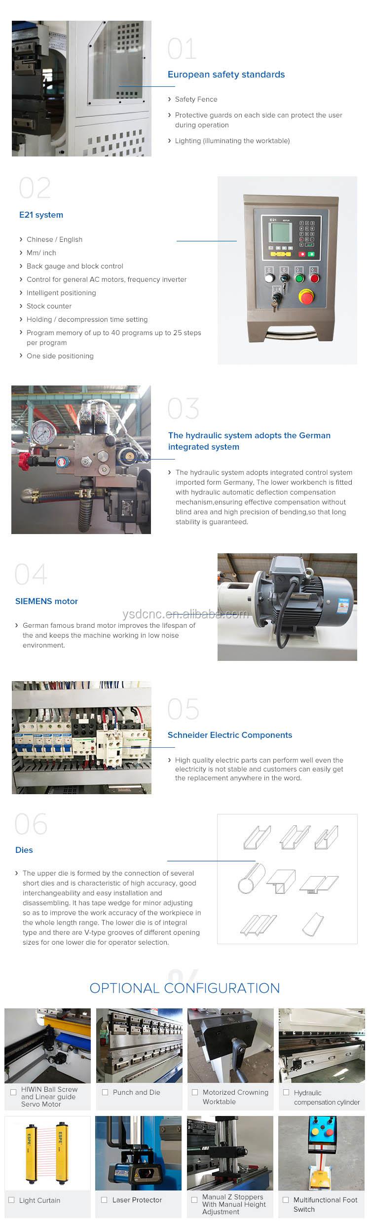 WC67K-125T/4000 Ysdcnc โลหะไฟฟ้าส่วนประกอบไฮดรอลิก NC แผ่นโลหะ bender พร้อม DA56, DA65W