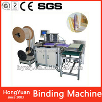 Printing Machine>>Digital Printers office and school supplies DWC-520A printing machine book binding machine for book